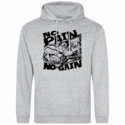 Мужская толстовка No pain, no gain - FatLine