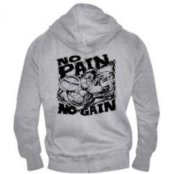 Мужская толстовка на молнии No pain, no gain - FatLine