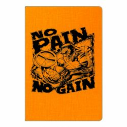 Блокнот А5 No pain, no gain