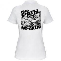 Женская футболка поло No pain, no gain - FatLine