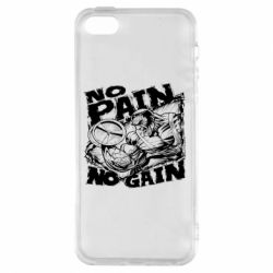 Чехол для iPhone5/5S/SE No pain, no gain