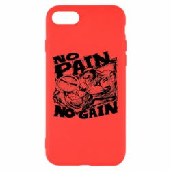 Чехол для iPhone 8 No pain, no gain