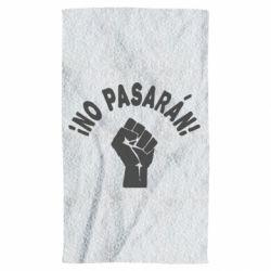 Рушник No Pasaran