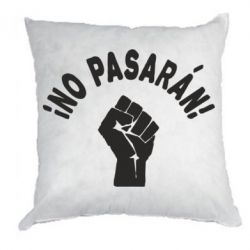 Подушка No Pasaran - FatLine