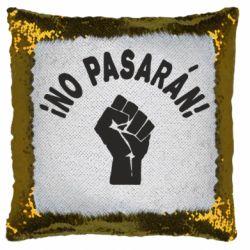 Подушка-хамелеон No Pasaran