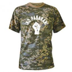Камуфляжная футболка No Pasaran - FatLine
