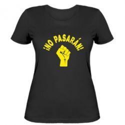 Женская футболка No Pasaran - FatLine