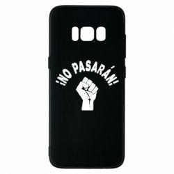 Чохол для Samsung S8 No Pasaran