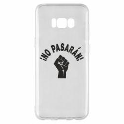 Чохол для Samsung S8+ No Pasaran