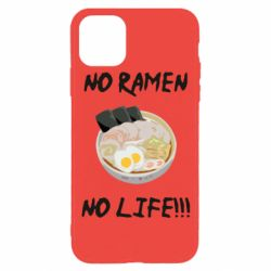 Чехол для iPhone 11 Pro No Ramen, No life