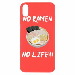 Чехол для iPhone X/Xs No Ramen, No life