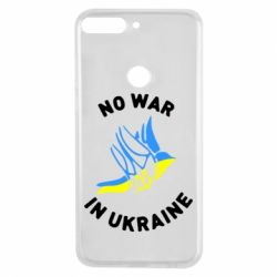 Чехол для Huawei Y7 Prime 2018 No war in Ukraine - FatLine