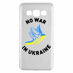 Чехол для Samsung A3 2015 No war in Ukraine