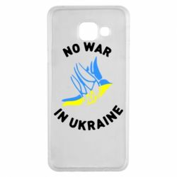Чехол для Samsung A3 2016 No war in Ukraine