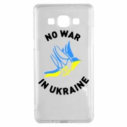 Чехол для Samsung A5 2015 No war in Ukraine