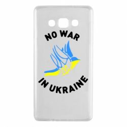 Чехол для Samsung A7 2015 No war in Ukraine