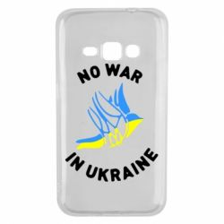 Чехол для Samsung J1 2016 No war in Ukraine