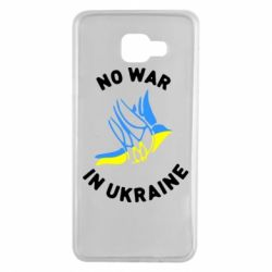 Чехол для Samsung A7 2016 No war in Ukraine