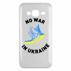 Чехол для Samsung J3 2016 No war in Ukraine