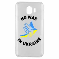 Чехол для Samsung J4 No war in Ukraine