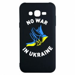 Чехол для Samsung J7 2015 No war in Ukraine
