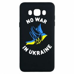 Чехол для Samsung J7 2016 No war in Ukraine