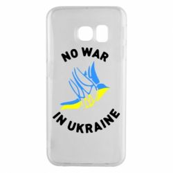 Чехол для Samsung S6 EDGE No war in Ukraine