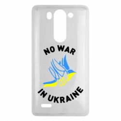 Чехол для LG G3 mini/G3s No war in Ukraine - FatLine
