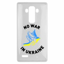 Чехол для LG G4 No war in Ukraine - FatLine
