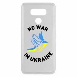 Чехол для LG G6 No war in Ukraine - FatLine