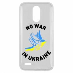 Чехол для LG K10 2017 No war in Ukraine - FatLine