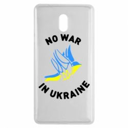Чехол для Nokia 3 No war in Ukraine - FatLine
