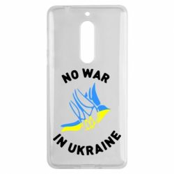 Чехол для Nokia 5 No war in Ukraine - FatLine