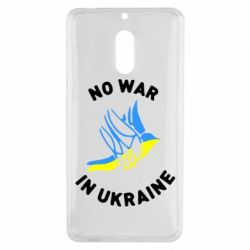 Чехол для Nokia 6 No war in Ukraine - FatLine