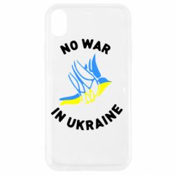 Чехол для iPhone XR No war in Ukraine