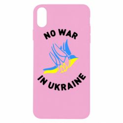 Чехол для iPhone Xs Max No war in Ukraine