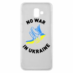 Чехол для Samsung J6 Plus 2018 No war in Ukraine