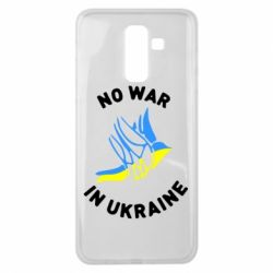 Чехол для Samsung J8 2018 No war in Ukraine