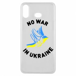 Чехол для Samsung A6s No war in Ukraine