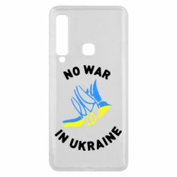 Чехол для Samsung A9 2018 No war in Ukraine