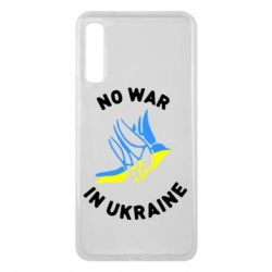 Чехол для Samsung A7 2018 No war in Ukraine