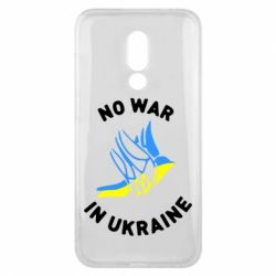 Чехол для Meizu 16x No war in Ukraine - FatLine