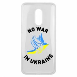 Чехол для Meizu 16 plus No war in Ukraine - FatLine