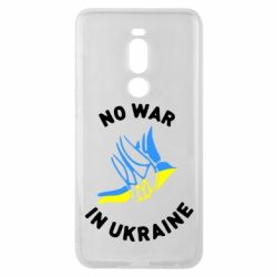Чехол для Meizu Note 8 No war in Ukraine - FatLine