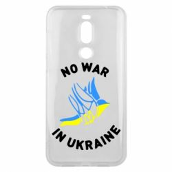 Чехол для Meizu X8 No war in Ukraine - FatLine
