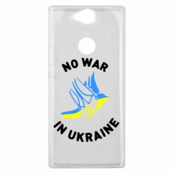 Чехол для Sony Xperia XA2 Plus No war in Ukraine - FatLine