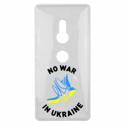 Чехол для Sony Xperia XZ2 No war in Ukraine - FatLine