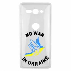 Чехол для Sony Xperia XZ2 Compact No war in Ukraine - FatLine
