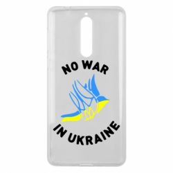 Чехол для Nokia 8 No war in Ukraine - FatLine