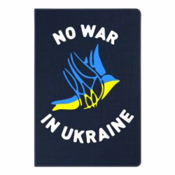 Блокнот А5 No war in Ukraine